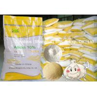 Wholesale Animal Nutrition Biochemical Supplements Garlic Powder Allicin SBC-ALL10 from china suppliers