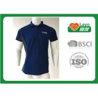 Wholesale Men Customized Anti - Shrink Quick Dry Shirts For Marathon Dye Sublimation from china suppliers
