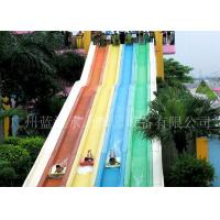 Wholesale Rainbow  Kid Outdoor Water Slides 4 Lines , Holiday Water Amusement from china suppliers
