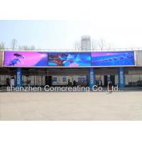 Wholesale Commercial P5 Led Moving Message Display Billboard Super Slim from china suppliers