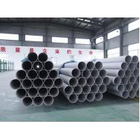 Wholesale F321 316L Stainless Steel Seamless Tube , schedule 80 stainless steel pipe from china suppliers