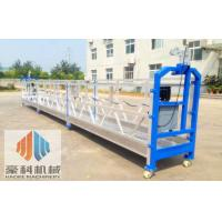 Wholesale 7.5m Aluminum Suspended Rope Platform 2 X 1.8kw Power Stable Performance from china suppliers