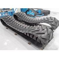 """Wholesale Challenger Agco Mt 800 Mt835, Mt835b, Mt835c, Mt845, Mt845b Rubber Tracks 30"""" from china suppliers"""