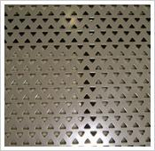 Wholesale Perforated Metal Sheet 22 from china suppliers