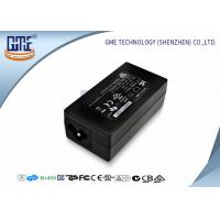Wholesale Powerline POE Power Adapter 15v 0.8a High Capacity 100% Full Load from china suppliers