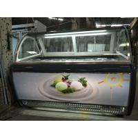 Wholesale Supermarket Display Freezer Ice Cream Showcase Display With Customized Pans from china suppliers