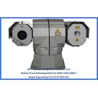 Wholesale 2MP Color Day And Night Monitoring HD Integrated Laser Camera 20X Optical Zooming from china suppliers