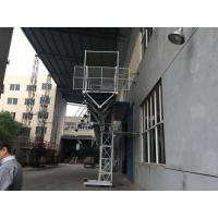 Wholesale YZZ 132 S1-4 Motor Mast Climbing Work Platforms Adopts European Technology from china suppliers