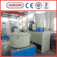 Wholesale vertical high speed mixer from china suppliers