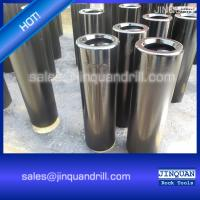 Wholesale China rock tools - T51 coupling sleeves from china suppliers