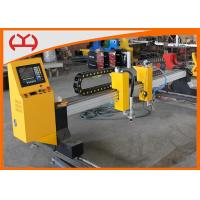 Wholesale 1500W Industrial CNC Plasma Cutter High Precision from china suppliers