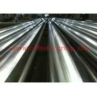 Wholesale 316L Dia 20mm Stainless Steel Round Bar from china suppliers