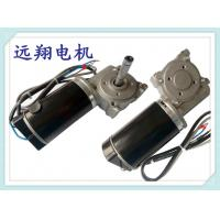 Wholesale Dunkermotoren Sliding Door Operator Brush Motor 60W Black Or Golden from china suppliers
