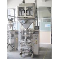 Quality 4 Head Weigher Snacks Packing Machine , potato chips / popcorn packing machine for sale