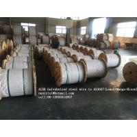 Wholesale ACSR Galvanized Wire Cable AS3606 BS 4565 , 0.5-5.0mm Gauge Steel Core Wire from china suppliers