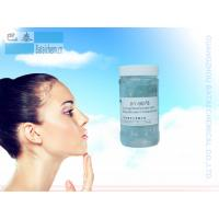Wholesale Silicone Elastomer as cosmetics raw materials be use for skin care, sun protection product from china suppliers