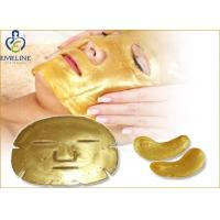 Wholesale Women Collagen Anti Wrinkle Hydrating Gold Moisturizing Face Mask from china suppliers