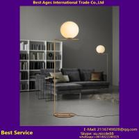 Buy cheap Contemporary and contracted glass ball shade simple design floor lamp from wholesalers
