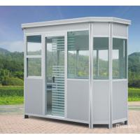 Wholesale Customized High-strength Watch Box Security Guard Booths For Residential from china suppliers