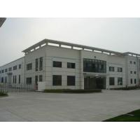 Zhejiang Topline Industrial Co.,Ltd.