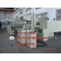 Wholesale shrink wrap machine from china suppliers