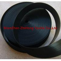 Wholesale 100% nylon Ultra thin molded Injection hook fastener/ Magic tape from china suppliers