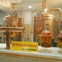 Wholesale 200L beer production line beer equipment from china suppliers