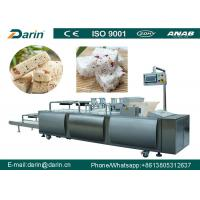 Buy cheap Puffed / baked Cereal Bar Forming Machine English version Manual from wholesalers