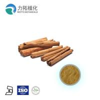 Wholesale Free Sample For Medincal Cinnamon Bark Powder,Cinnamon Bark Oil,Cinnamon Bark Extract from china suppliers