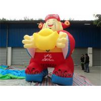 Wholesale Giant Inflatable Cartoon Characters from china suppliers