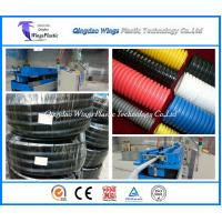 Wholesale Plastic Extrusion Machine For PE PVC PA PP Flexible Conduits from china suppliers
