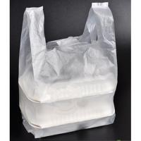 Wholesale Vest Plastic LDPE T Shirt Bags Semi Clear PET For Snack 43x26cm from china suppliers