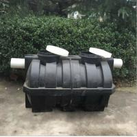 AbouT Rotomoulded Plastic Septic tank