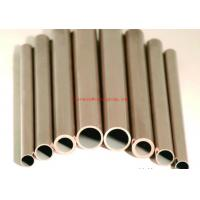 Wholesale Stainless Steel copper tube / copper nickel pipes and tubes from china suppliers