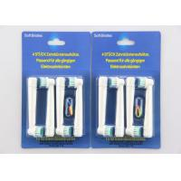 Wholesale Compatible with Oral B toothbrush head Replacement EB-17A/ EB-17C/ EB-17D/EB-25 from china suppliers