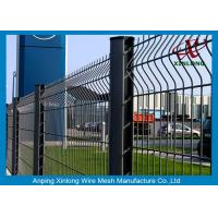 Wholesale PVC Dipped Coating With RAL7016 Welded Wire Mesh Fence For Science Zone from china suppliers
