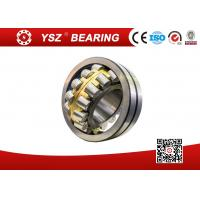 Buy cheap Heavy Load Original Spherical Bearing Skf , Double Row Ball Bearing 670*1090*412 Mm from wholesalers