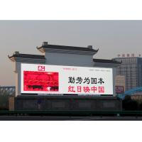 Wholesale SMD12.5 External Commercial Led Display Screen , High Refresh Stadium LED Display from china suppliers