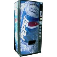 Quality Hot Water Vending Machine with 50L water storage tank for sale