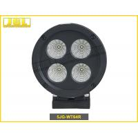 Wholesale Waterproof 10 Watt Cree Led Work Lights , Car Work Light 6000k-6500k Color Temperature from china suppliers
