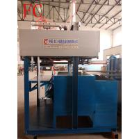 Wholesale Reciprocating Type Pulp Molding Machine Paper Pulp Egg Tray Molding Machine from china suppliers