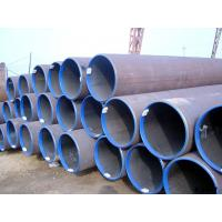 Wholesale Hot Finished / Cold Finished ERW Carbon Steel Pipe Q245B Q345B 16Mn For Fluid from china suppliers