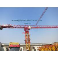 Wholesale Huge QTP8025 80M Jib Crane Headless Type Of Tower Crane Three Mechanisms from china suppliers