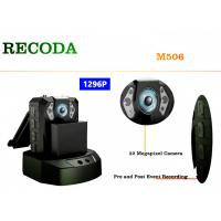 Wholesale IP65 Waterproof Camera Mobile Vehicle DVR with 32 Megapixel Infrared Night Vision from china suppliers