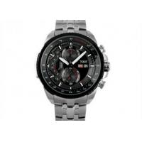 Wholesale Militare Silver Quartz Analog Watch For Mans , Japan Quartz Movement from china suppliers