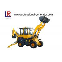 Buy cheap 2T Heavy Construction Machinery ,  Backhoe Loader Powered by 65kw YUNNEI Engine from wholesalers