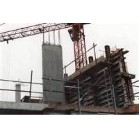 Wholesale gray , yellow vertical beam steel Removable formwork for concrete Scaffolding walls from china suppliers