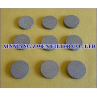 Quality Metal Filter Disc for sale