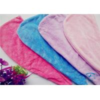 Wholesale Super Absorbent Blue Microfiber Hair Turban Polyester , Hair Towel Turban from china suppliers