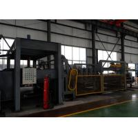 Wholesale Circular saw blade max 2000mm manufacturing continuous automatic quenching line from china suppliers